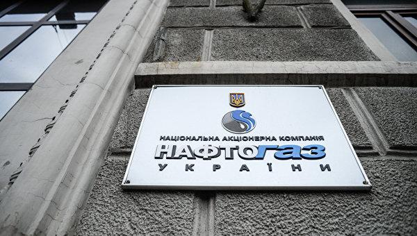 В Стокгольме завершились слушания по делу «Нафтогаза» и «Газпрома»