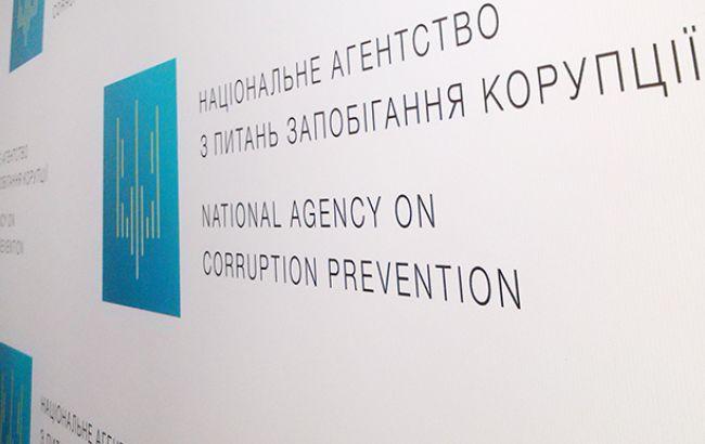 НАПК проанализировало 276 финотчетов политических партий