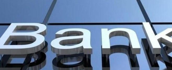 В Украине шесть банков нарушили требования Нацбанка