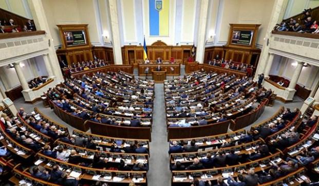 Рада сегодня рассмотрит включение в повестку дня законопроектов о реинтеграции Донбасса