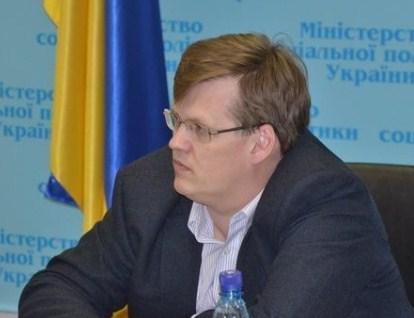 Розенко заявил, что часть украинских пенсионеров получат повышенные пенсии не в октябре, а в ноябре