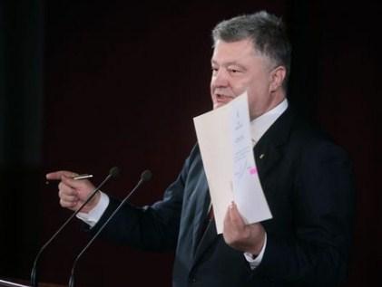 Порошенко задекларировал почти 1 млн грн процентов от вкладов в Международном инвестбанке