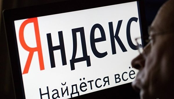 Налоговая взыскала с «Яндекс. Украина» $203 тыс долга