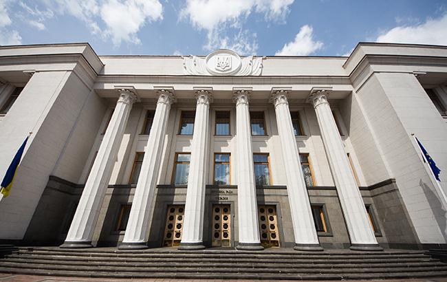Раде предлагают определить Нацбанк регулятором рынка криптовалют в Украине