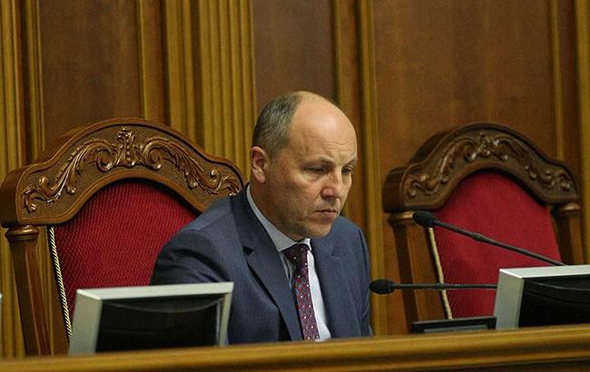 Рада не смогла рассмотреть законопроекты о реинтеграции Донбасса и закрылась