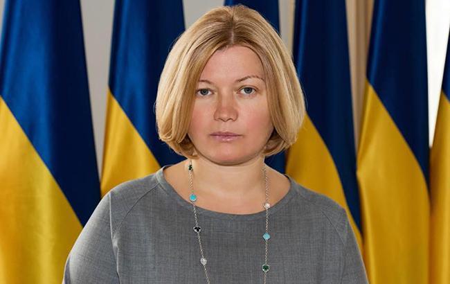 Геращенко заявила, что в вопросе обмена пленными остаются «технические детали»