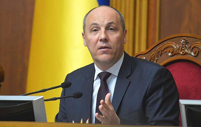 Парубий предложил заслушать в Раде отчет Луценко и Грицака в 12:30
