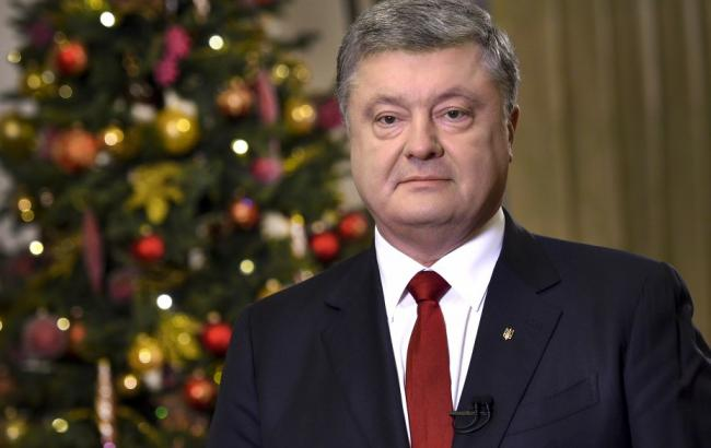 Порошенко считает, что Украине необходимы реформы, а не революции