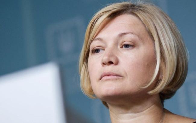 Украинская сторона в ТКГ предлагает согласовать окончательные детали обмена заложниками 20 декабря