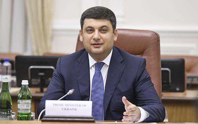 Кабмин одобрил соглашение с Еврокомиссией о выделении 50 млн евро на восстановление Донбасса