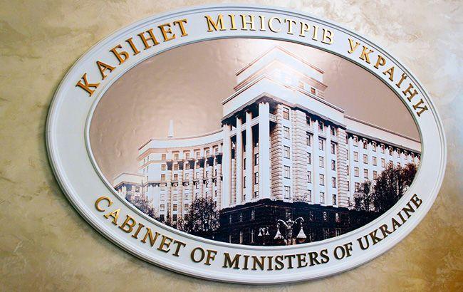 Кабмин одобрил законопроект об организации коллективного управления