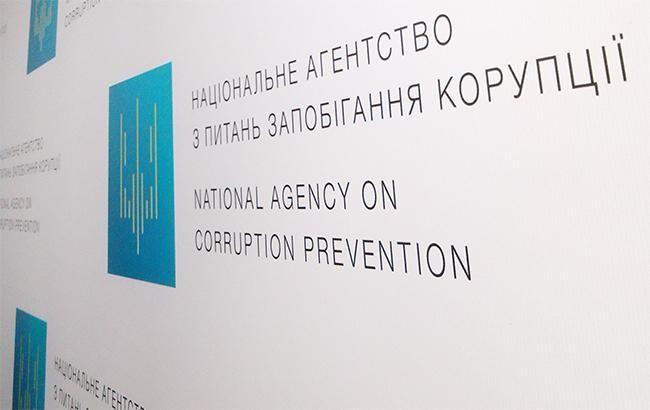НАПК проверит еще 19 деклараций чиновников за следующие 2 месяца