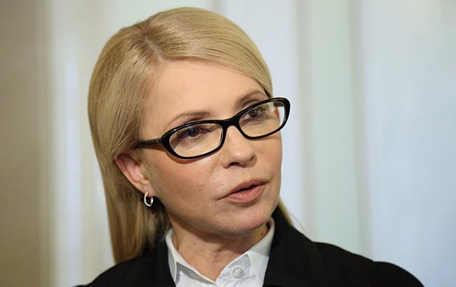 Тимошенко призвала украинцев объединиться вокруг стратегического плана развития страны