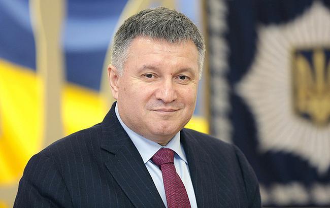 Аваков рассказал, сколько получила его жена от продажи доли в «Эспрессо»