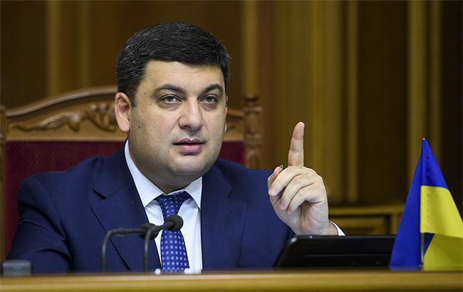 Кабмин передал Грузии проект соглашения об упрощении передвижения граждан, — Гройсман