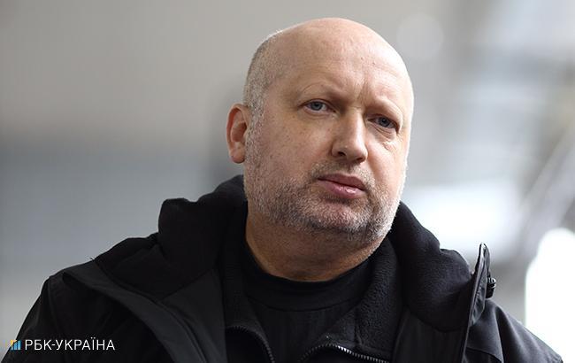 Турчинов назвал отсутствие законов о криптовалютах угрозой безопасности Украины