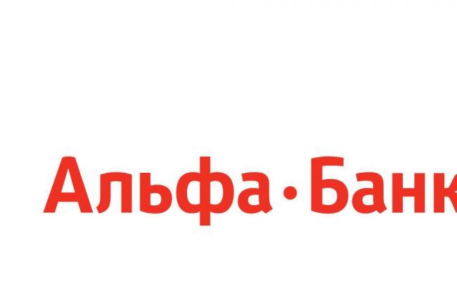 Альфа банк отказался обслуживать оборонные предприятия России