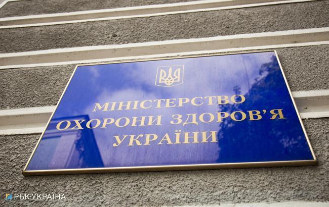 Стефанишина назначена замглавы Минздрава по вопросам евроинтеграции