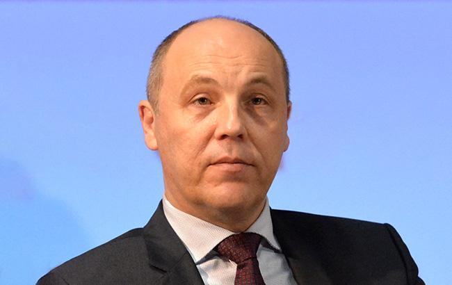 Парубий поручил подготовить законопроект о свободной экономической зоне в Крыму