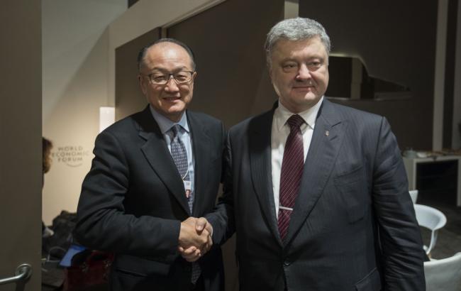 Давос-2018: Всемирный банк готов в дальнейшем оказывать поддержку Украине