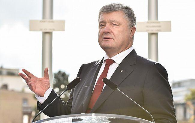 Порошенко назвал приоритетные реформы 2018 года