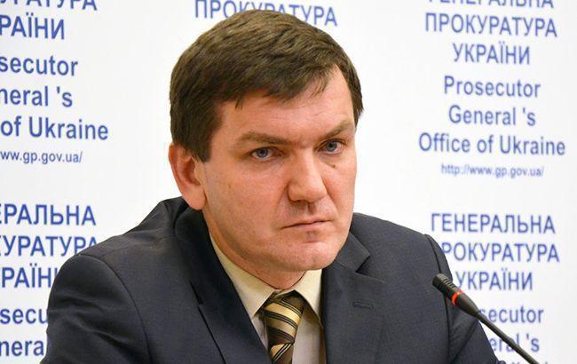 Оффшорные компании могут отсудить конфискованные «деньги Януковича», — Горбатюк