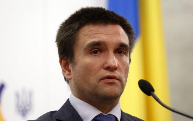 Климкин обсудил с главой МИД Франции привлечение крупного бизнеса в Украину