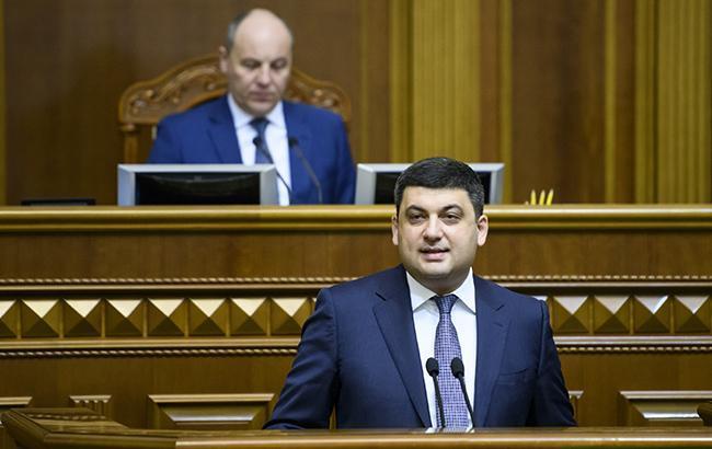 Гройсман сообщил, когда в Украине может начаться системное снижение цен на газ