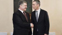 Порошенко обсудил с генсеком НАТО усиление взаимодействия Украины с Альянсом