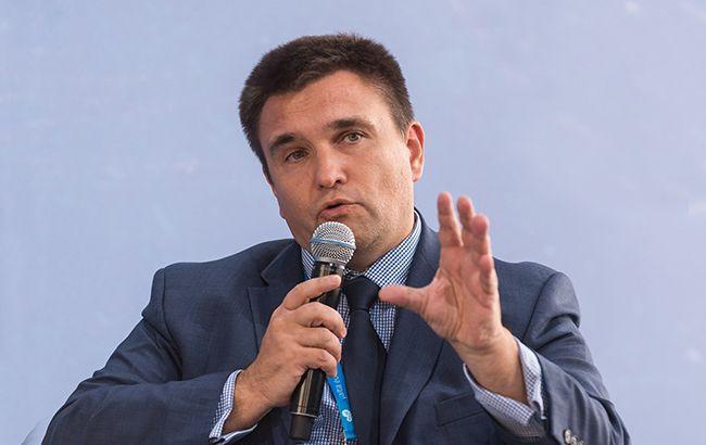 Климкин и глава ОБСЕ завтра посетят Донбасс