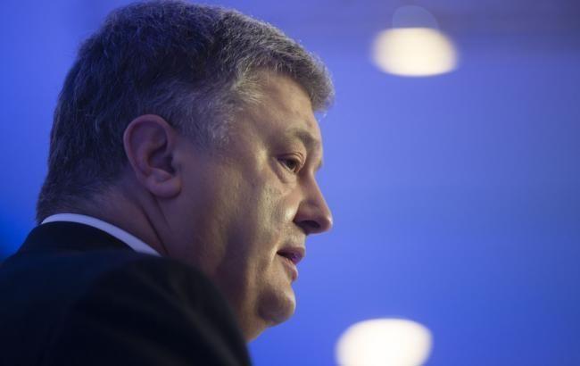 Порошенко и глава МИД Дании скоординировали подходы по развертыванию миссии ООН на Донбассе