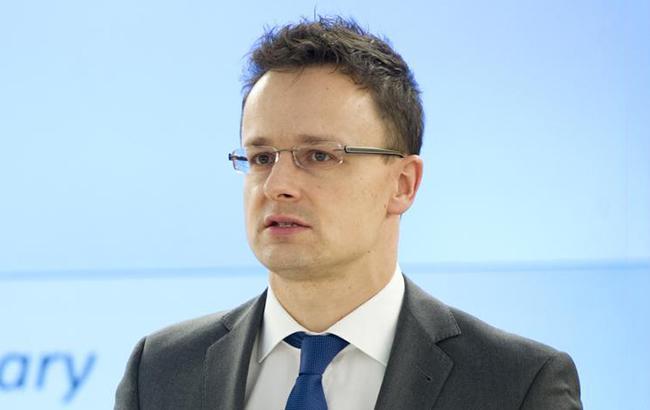 МИД Венгрии вызывает посла Украины из-за поджога офиса Общества венгерской культуры