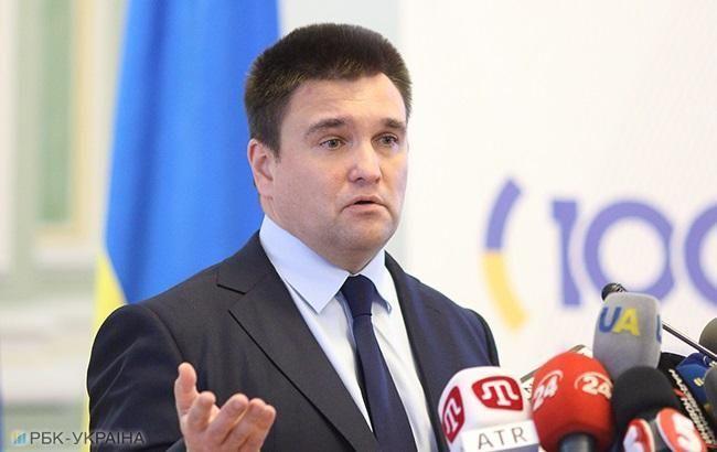 Климкин обсудил с главой Siemens поставки турбин в оккупированный Крым