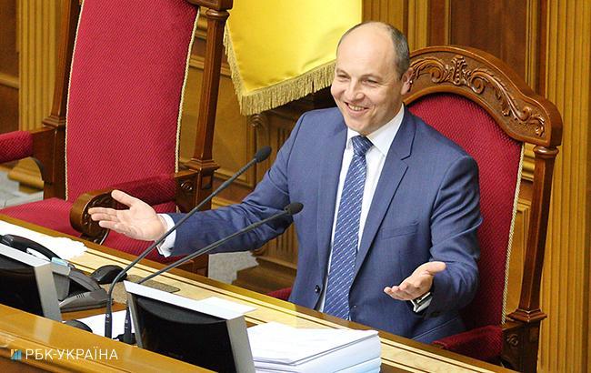 Рада может рассмотреть законопроект об антикоррупционном суде в четверг, — Парубий