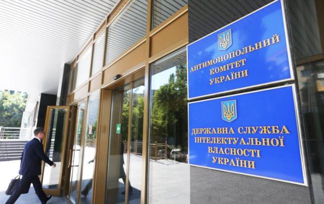 Апелляционный суд подтвердил штраф «Тедис Украина» на 431 млн гривен