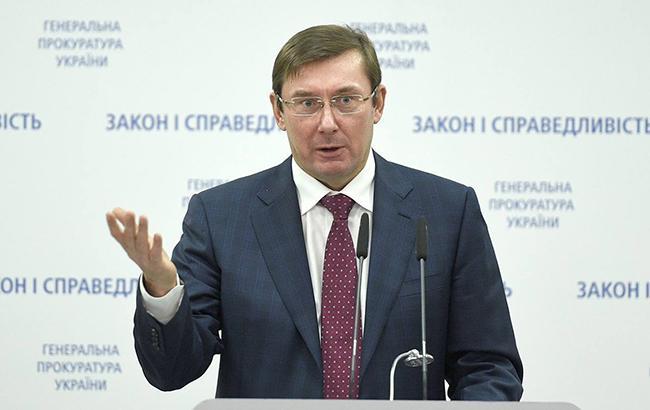 Луценко рассказал детали расследования дела о «вышках Бойко»