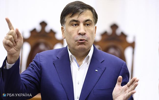 Прокуратура Грузии не снимала запрос об экстрадиции Саакашвили из Украины