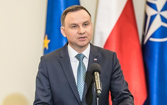 Дуда: поляки стремятся к хорошим отношениям с украинцами