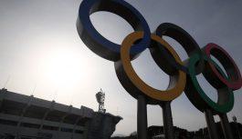 В Пхенчхане официально открыты Олимпийские игры 2018 года