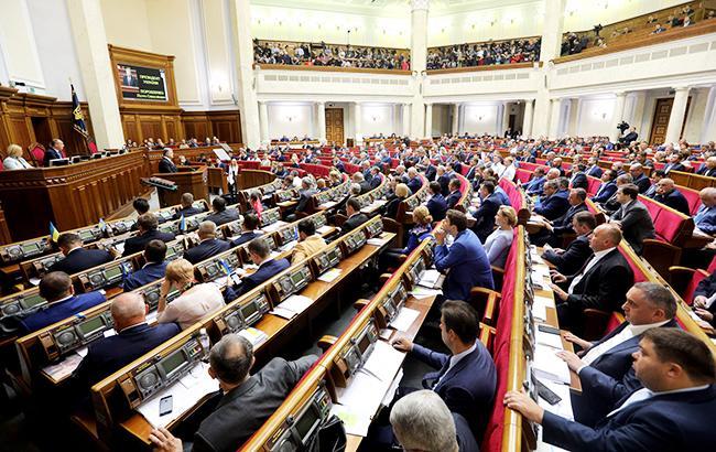 Рада приняла за основу законопроект Порошенко об антикоррупционном суде