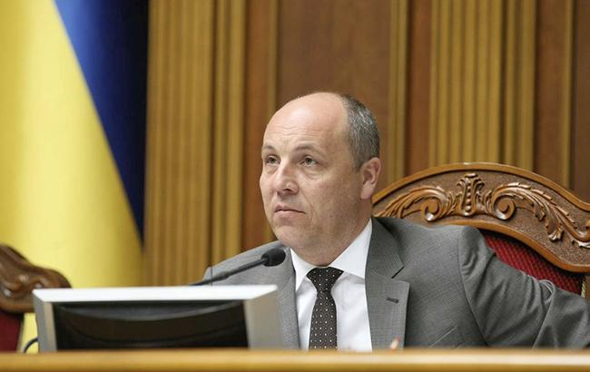 Парубий представил коллективу нового главу и членов Счетной палаты