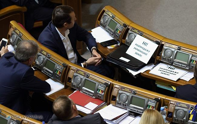 Рада провалила законопроект, необходимый для принятия Антикоррупционного суда