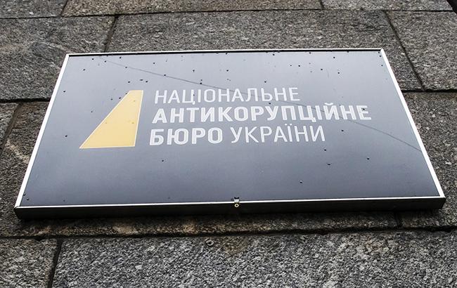 НАБУ: расследование дела экс-заместителя руководителя департамента ГПУ завершено