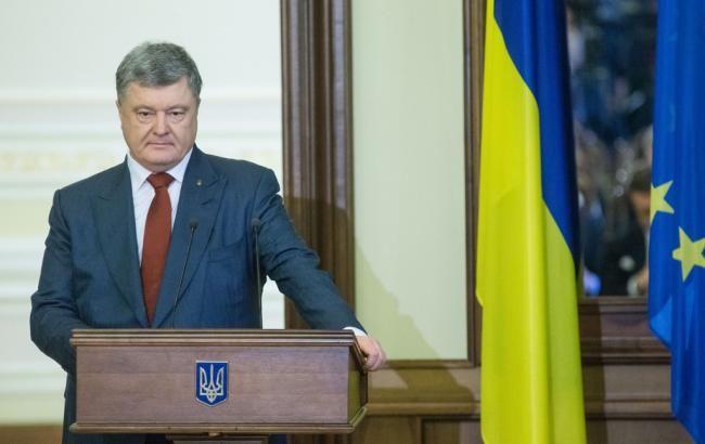 Порошенко назвал химическую атаку РФ в Британии посягательством на суверенитет страны