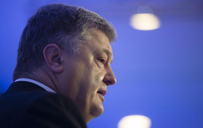 Порошенко подписал закон о приватизации госимущества