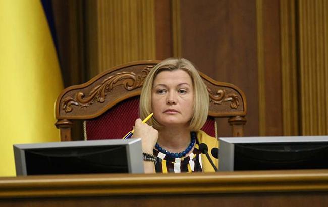 В Кабмине до сих пор нет департамента для экспертизы законопроектов по СА с ЕС, — Геращенко