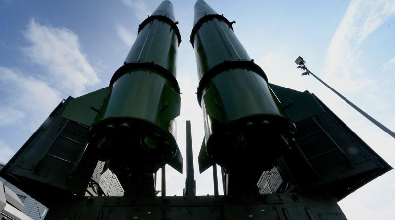 Нарушение Договора о РСМД: военный эксперт раскрыл уловку России по новейшей ракете