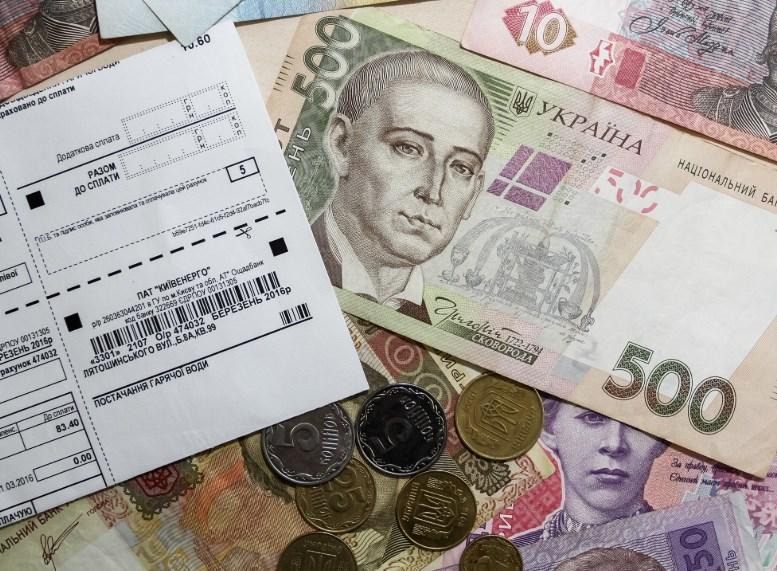 Украинцы получили миллиард долларов «лишних» субсидий — министр