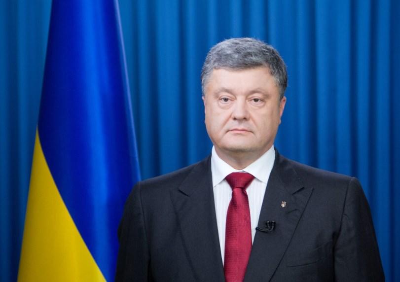 Порошенко поздравил украинских судей с профессиональным праздником