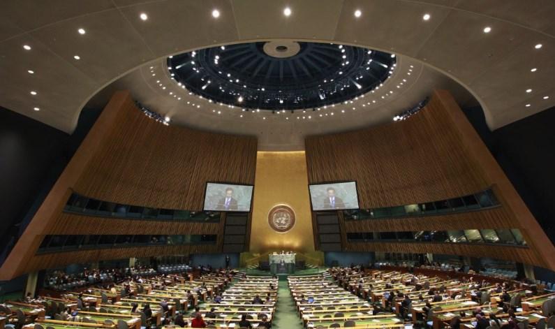 МИД Украины о резолюции ГА ООН: Это четкий сигнал для России